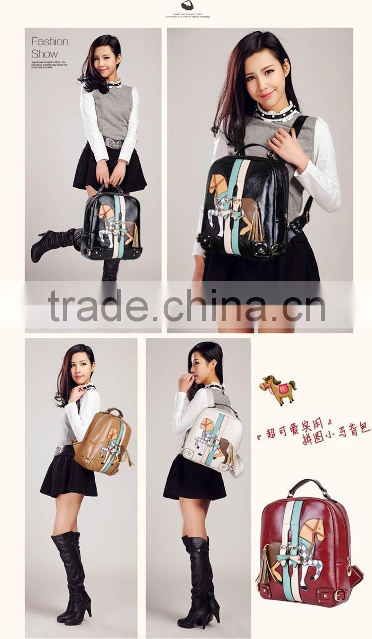 Korea Lovely Horse Patch fashion high school leather backpack