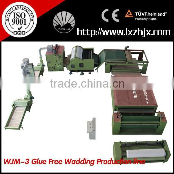 Hot Sale Nonwoven Glue Free mattress Wadding Production Line WJM-3