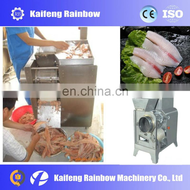 Hot Fish process machinery to produce fish meat from deboner
