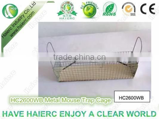 zinc plated metal rat trap box metal plastic bait station/metal mouse trap multiple catch