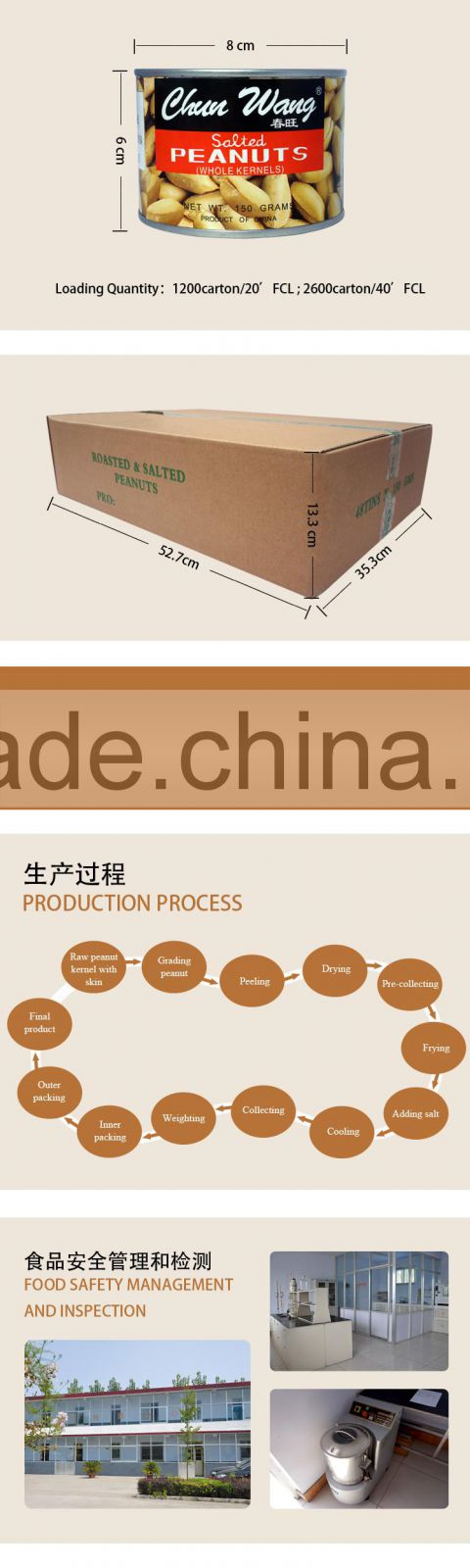 Imported snack food distributors fried peanut kernel pack