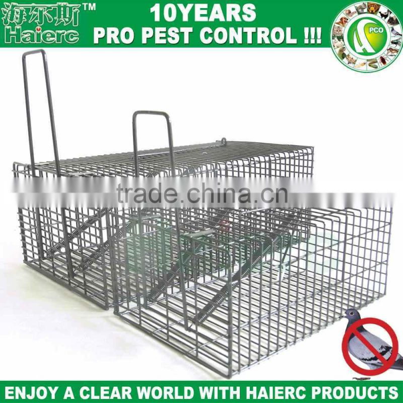 Haierc Reusable Rodent Animal Mouse Live Trap Hamster Cage Mice Rat Control Catch Bait (HC2601M) Image