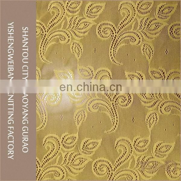High quality cheap yellow knitted stretch liturgical lace fabric