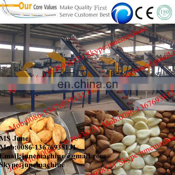 Easy to operate almond kernel shell separator machine 0086-13676938131