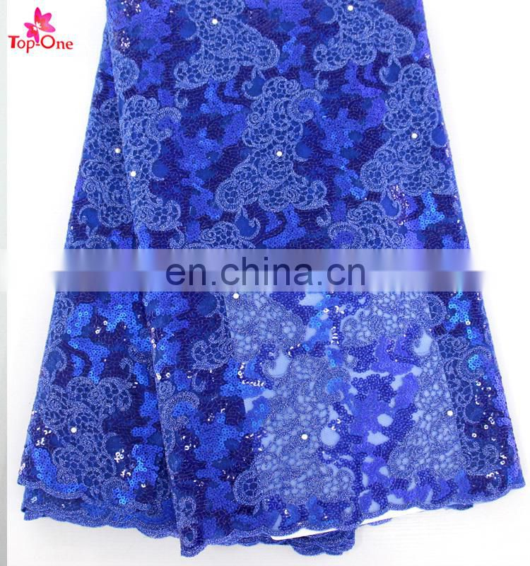 China supplier african french lace fabric/african net lace fabric/african french tulle lace fabric