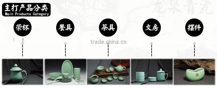 Longquan celadon ceramics retro flowers fish on the bottle insert Ge opening piece creative home furnishings vases