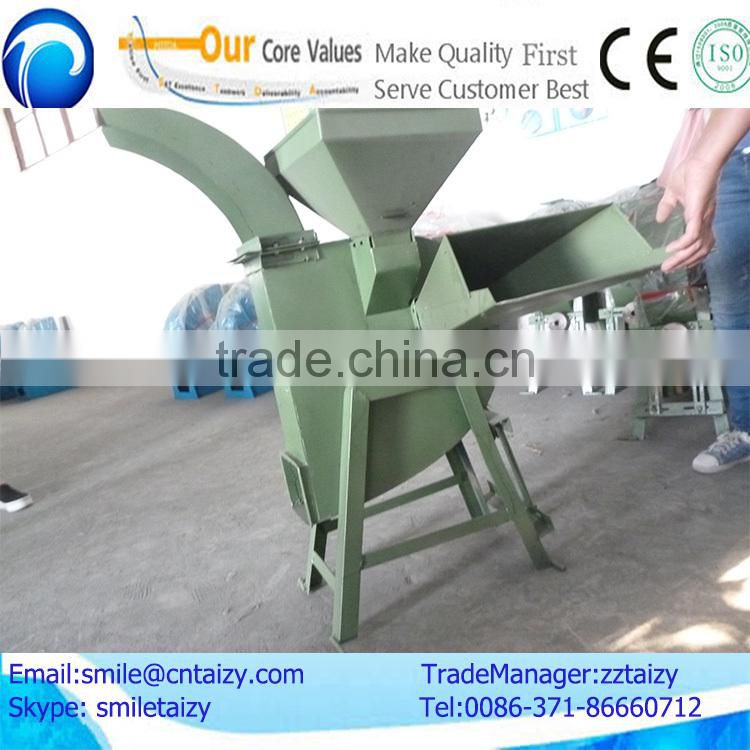 made in China cheap chaff cutter for sale chaff cutter machine