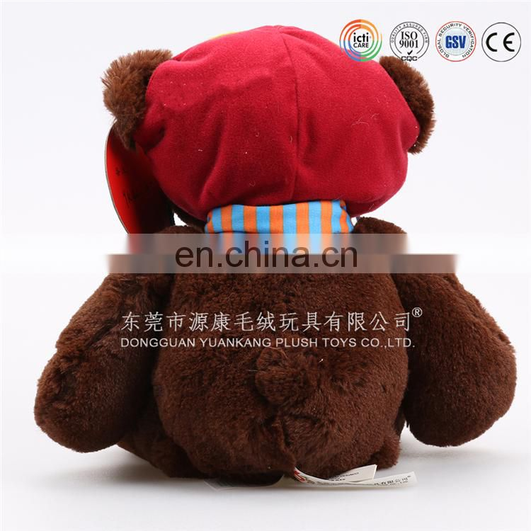 Personalized plush pilot teddy bear stuffed toy
