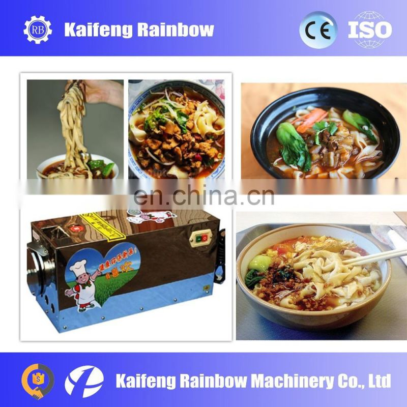 Hot Sale Good Quality sliced noodles machine/cut noodles machine/shaved noodles machine