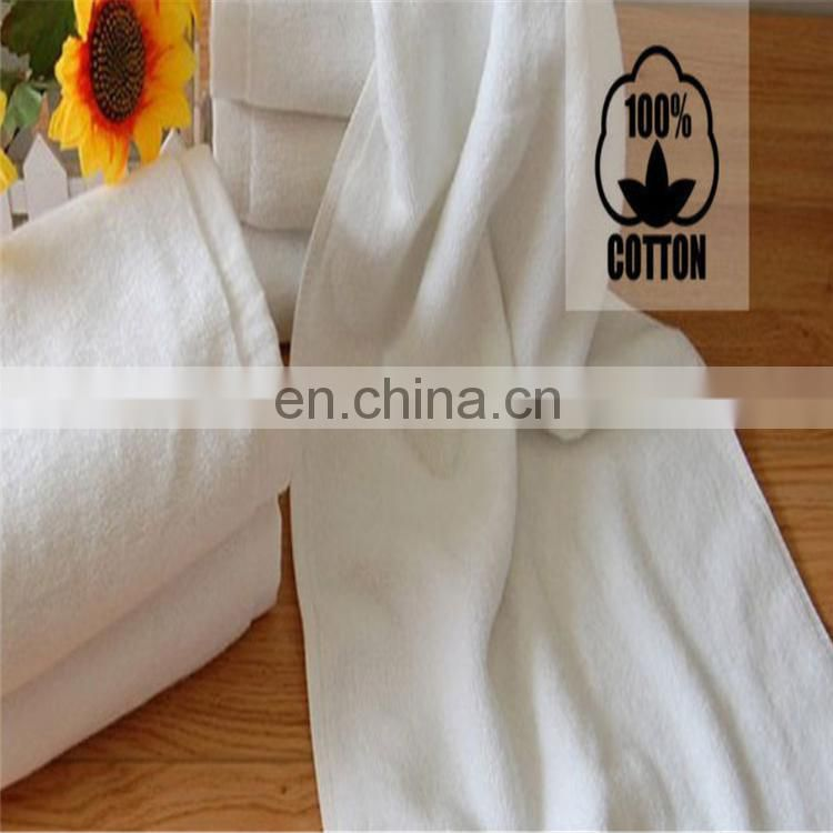 China Supplier Solid Plain Dyed High Quality 100%Cotton Hotel Bath Towel