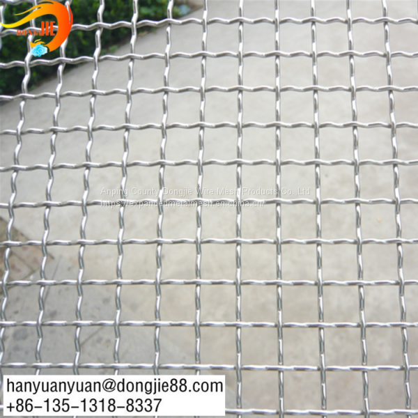 65Mn steel wire Iron wire square Hole crimped wire mining screen ...