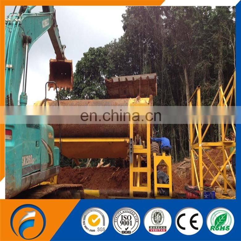 China Dongfang DFGC-100 Gold Concentrator