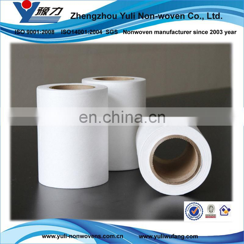 Hygiene PP SpunBond Non woven Face Mask Fabric
