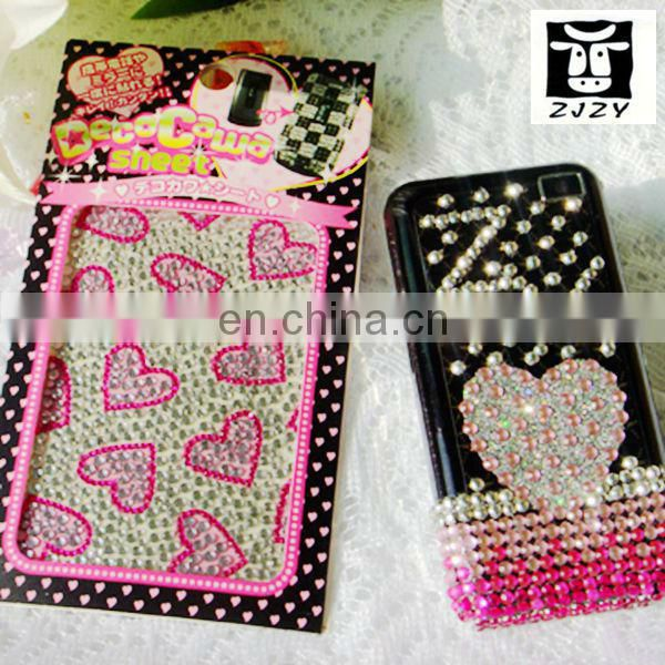 Skins sticker mobile phone (ZY1-5020)
