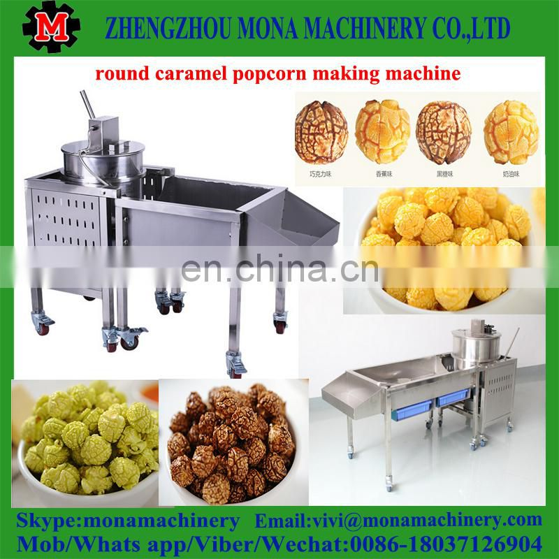 Commercial Popcorn Machine Price, Industrial Popular Caramel Popcorn Popper