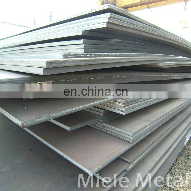 Competitive Price Q235/Q345 carbo steel mild steel sheet