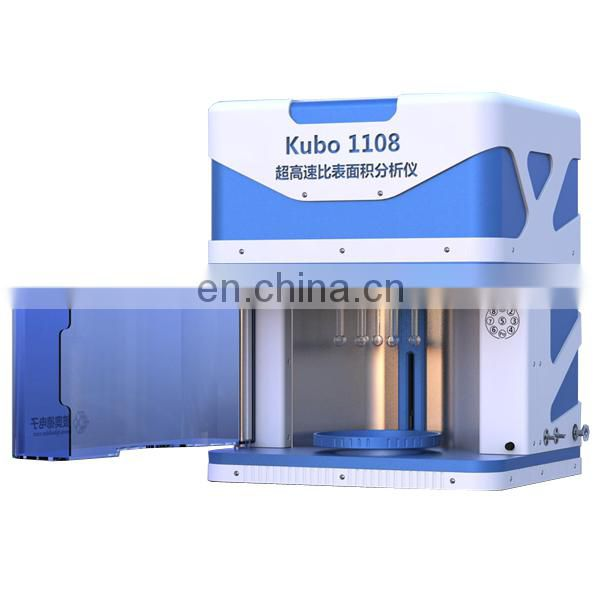 KUBO-1108(B) fast automatic surface area analyzer 3 minutes per time