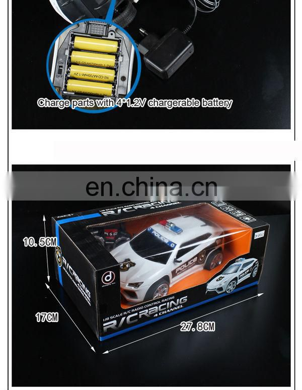 New Launch Wholesale Police Rc Car Electric Car For Kid With Remote Control
