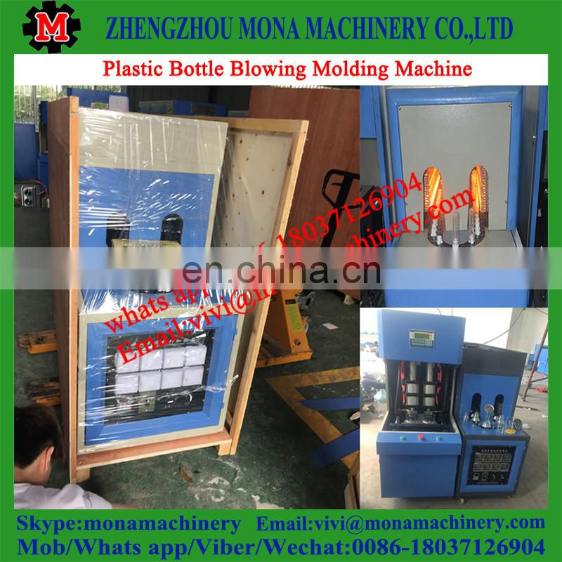automatic pet plastic bottle blowing machine price/water filling bottle semi making machine