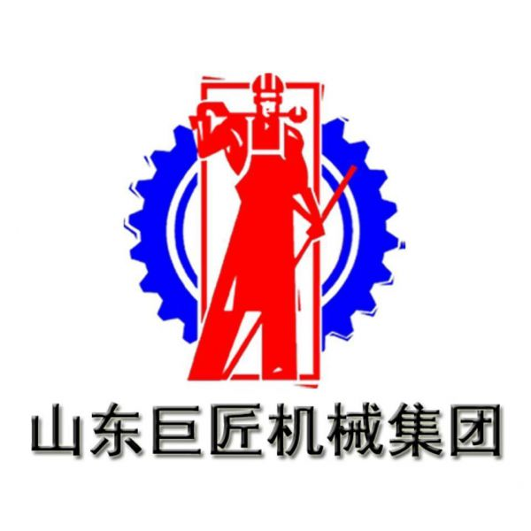 Shandong Huaxia Master Machinery Co.,Ltd.