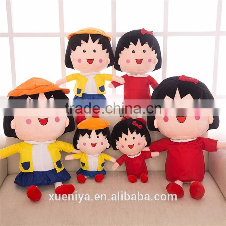China Wholesale Cheap 2016 Newest Soft Custom 3D Face Plush Doll