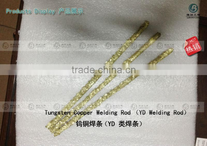 super wear resistance YD carbide copper welding rod