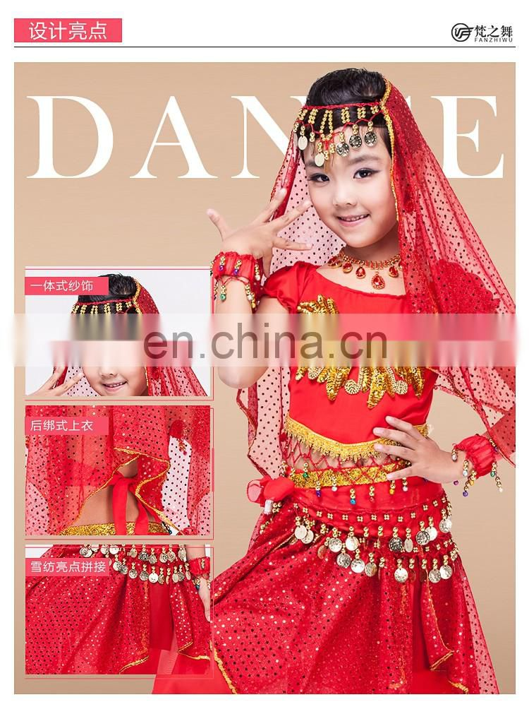 Arabic cheap 2pcs and 4pcs belly dance wear for kids ET-059#