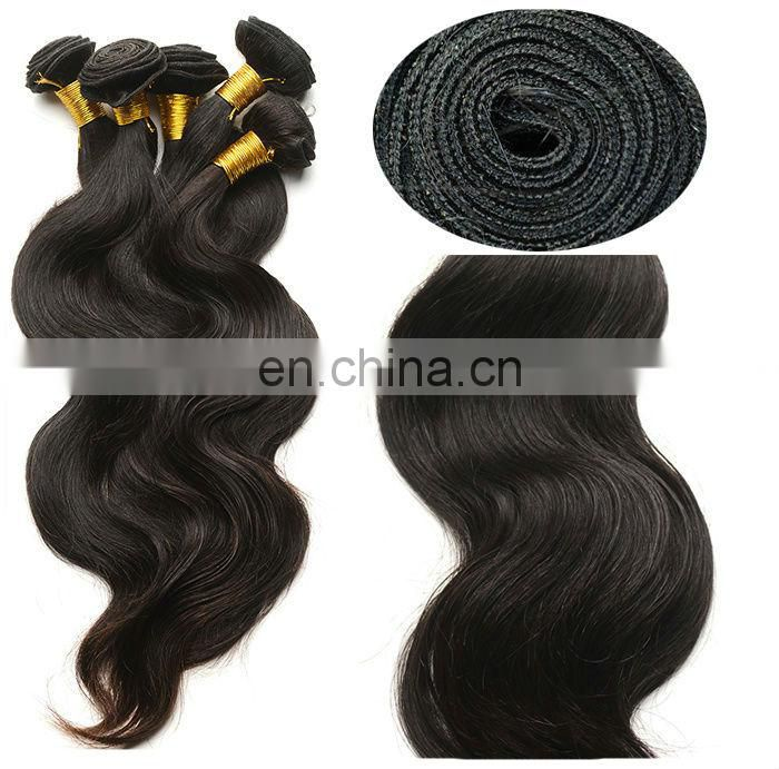 More Wavy Hair 100% Virgin Brazilian Loose Wave 18 20 22