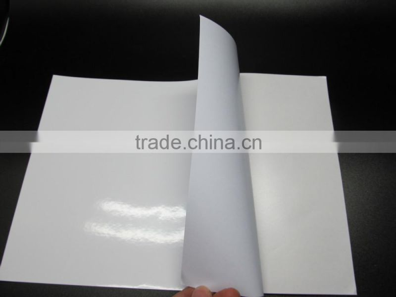 200g glossy inkjet printing cast coated paper Waterproof A4 office paper photo paper ( JG200)
