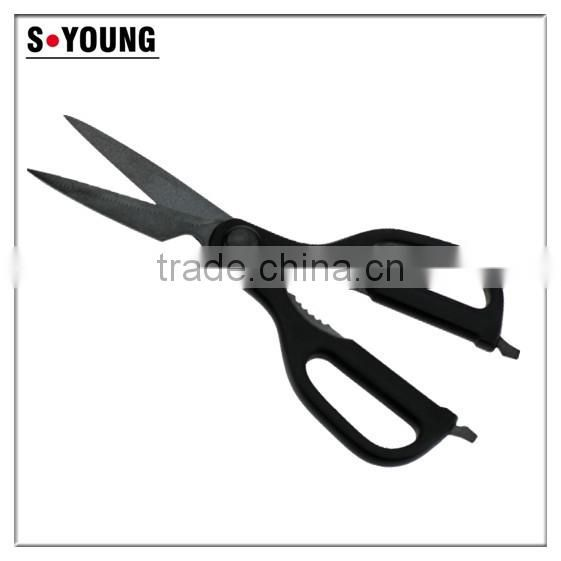 61003 23.5cm durable kitchen shears, non-stick kitchen scissors, kitchen tools