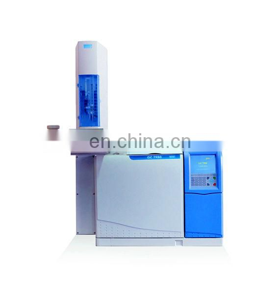 GC7980 gas chromatograph with high performance