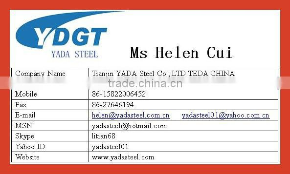 stainless steel tube 8mm