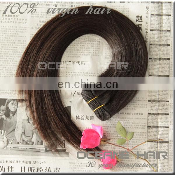 2014 grade 7a double weft hair weaving full cuticle remy brazilian micro braid hair extensions