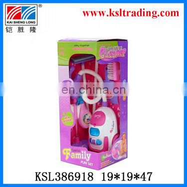 funny kids electric music machine toy for sale