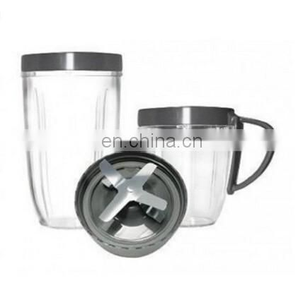 Replacement Extractor Cross Blades for 250w Blender Juicer Mixer
