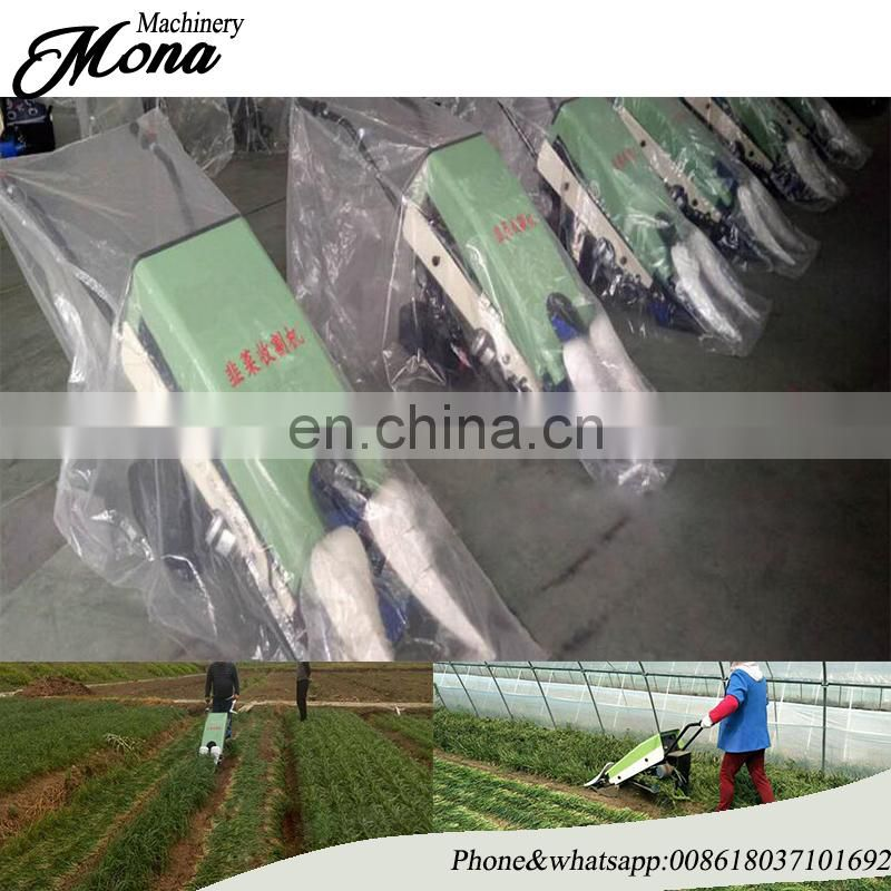 Celery Harvesting machine/Leek reaping machine/chinese chives Harvester
