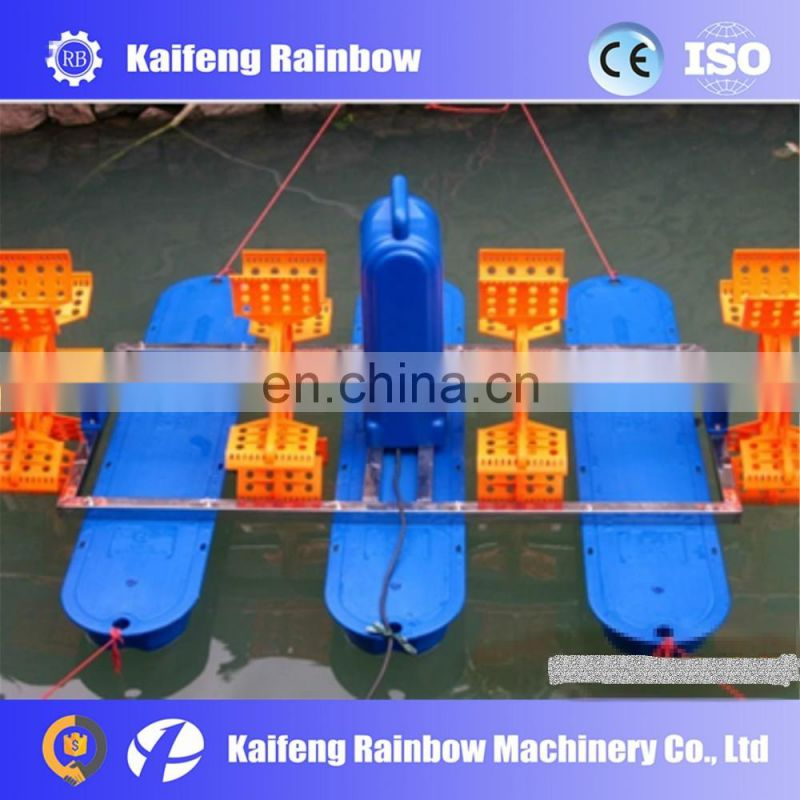 Cheap products products cheap paddle wheel aerator want to buy stuff from china
