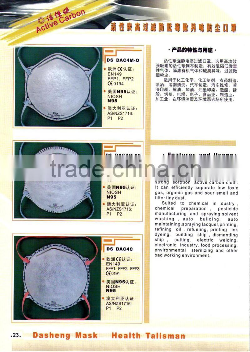 From Of Mask Dust Filtration China Products Dtc3x-f Ds High Other
