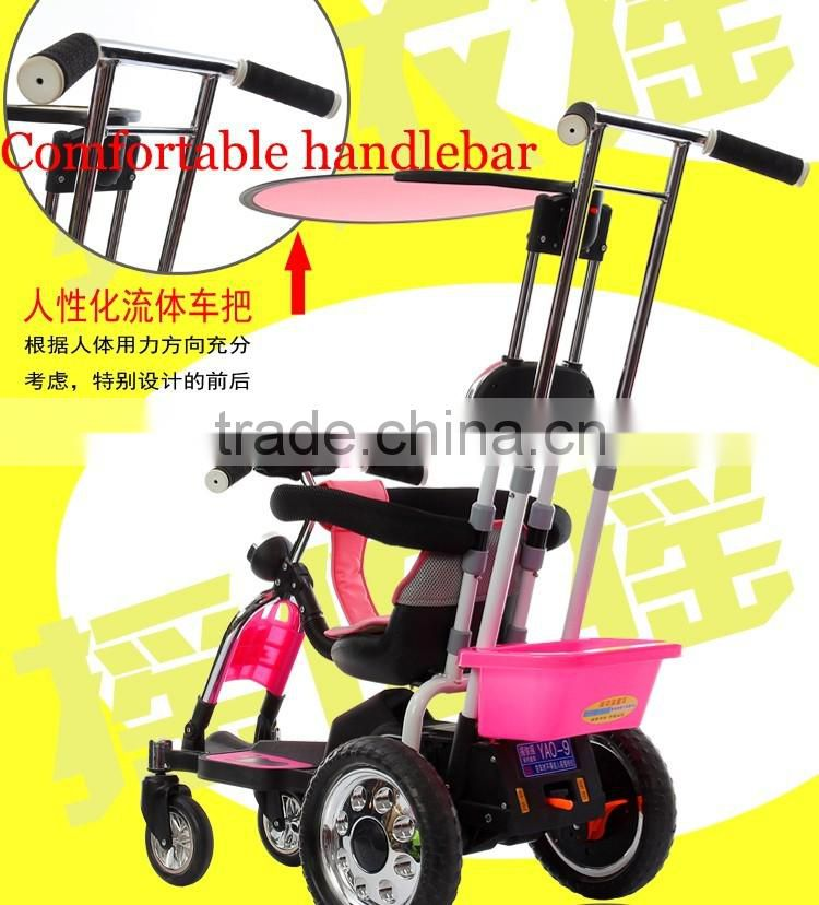 2016 hot sale cheap price and high quality outdoor pram bicycle 2 in 1 baby umbrella tricycle
