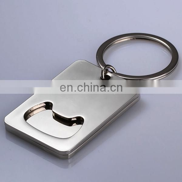 FOOTBALL METAL KEYCHAIN 2014 WORLD CUP BOTTLE OPENER
