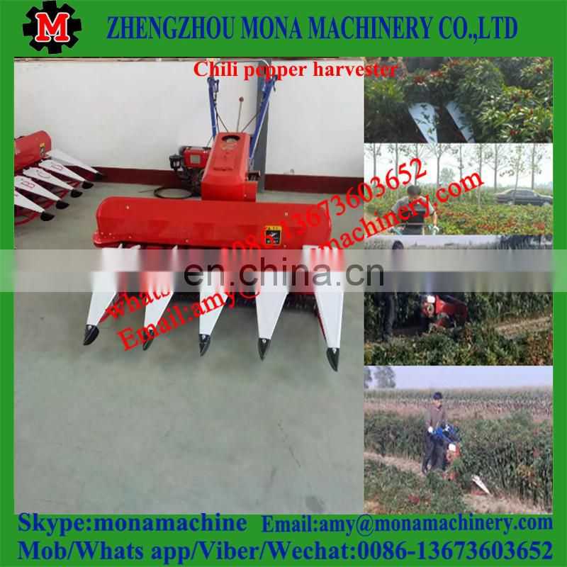 High Speed Energy Saving Chilli reaper/chili swather/pepper harvester with high quality