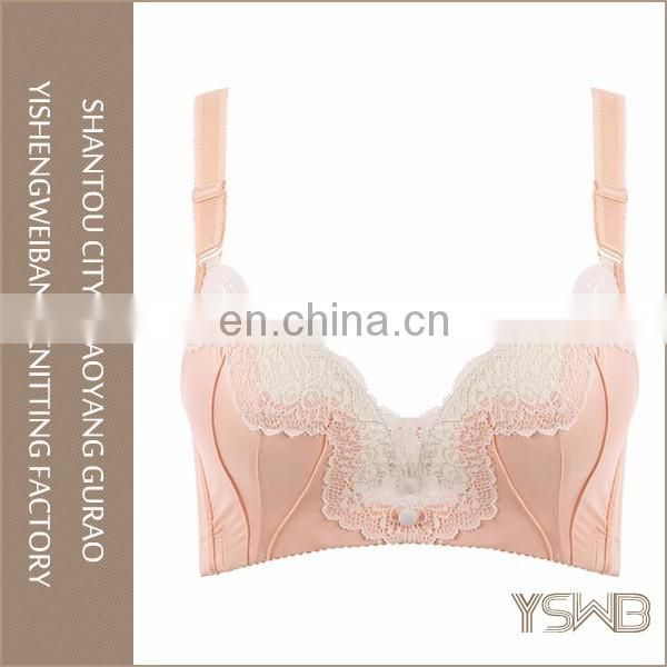 Quick dry breathable luxury status pink students fashion bra