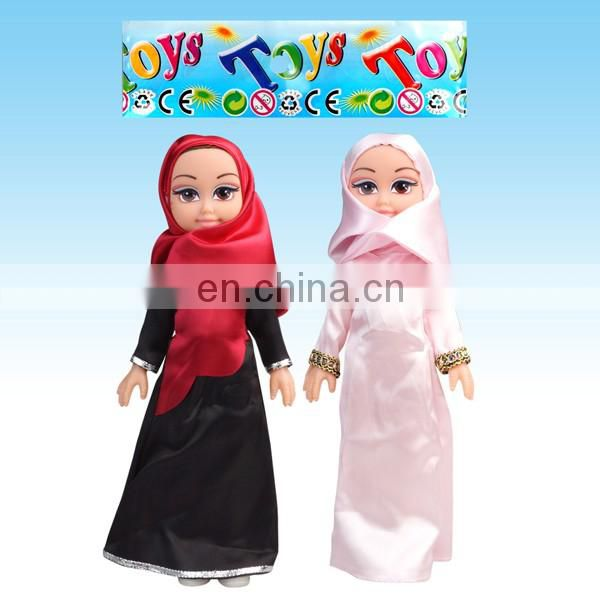 Hot selling arabic IC 14 inch children muslim doll two style mix