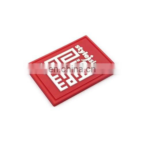 Rubber Patch-3D Transparent Rubber Label Wholesale Cheap Customized Logo 3D Soft Plastic PVC Silicone Rubber Label