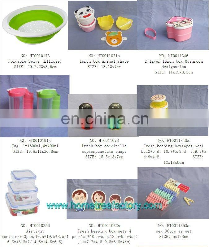 14L plastic storage container with lids