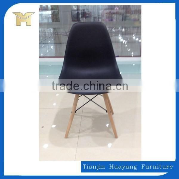 Armless Eam Chair Plastic Chair with wood legs HYH-A304