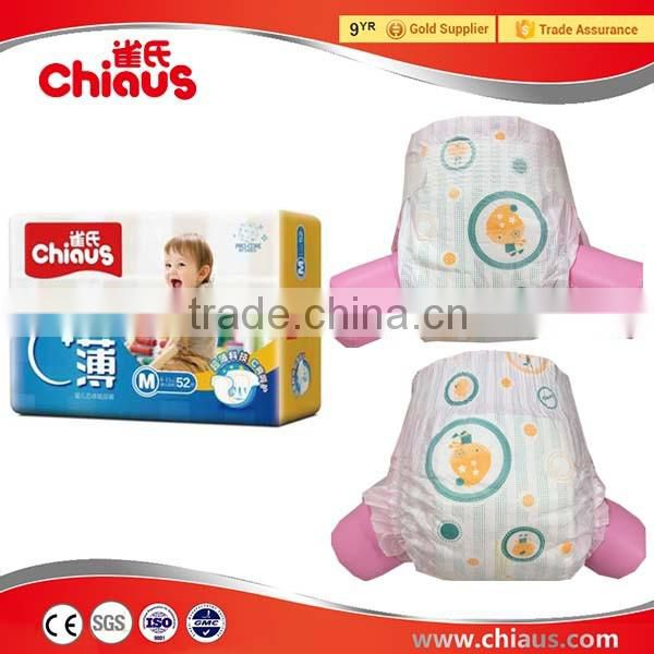 New products baby 2016, baby diapers from China distributors wanted