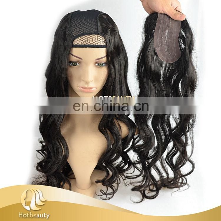 Wholesale 10''-30'' Inches U-Shaped Wigs For Women