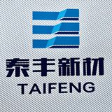 Shandong Taifeng New Energy-Saving Materials Co, , Ltd