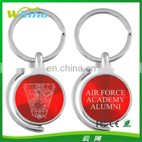Metal Round Shaped Double Spinning Keyring